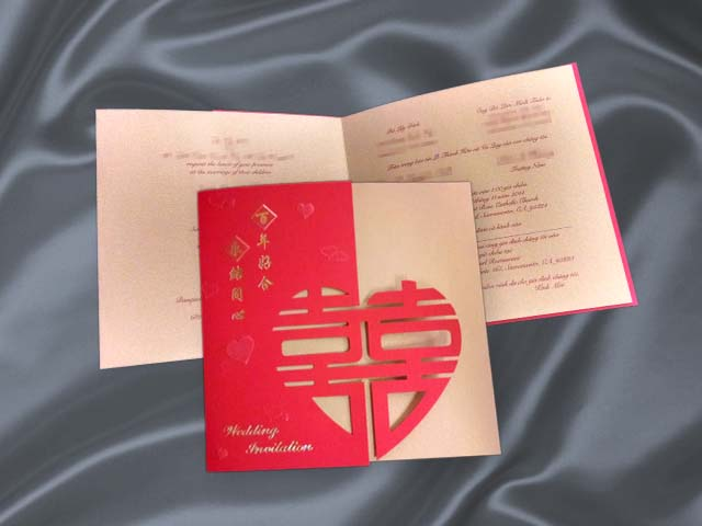 H2067 Wedding Invitation