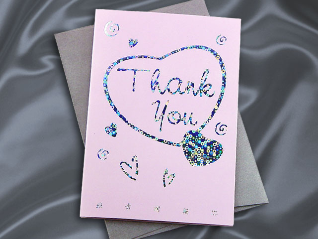 H2091 Thank you card