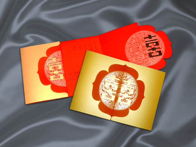 Asian inspired h2 cards let h2 cards distinguish your h2135r wedding invitation stopboris Choice Image