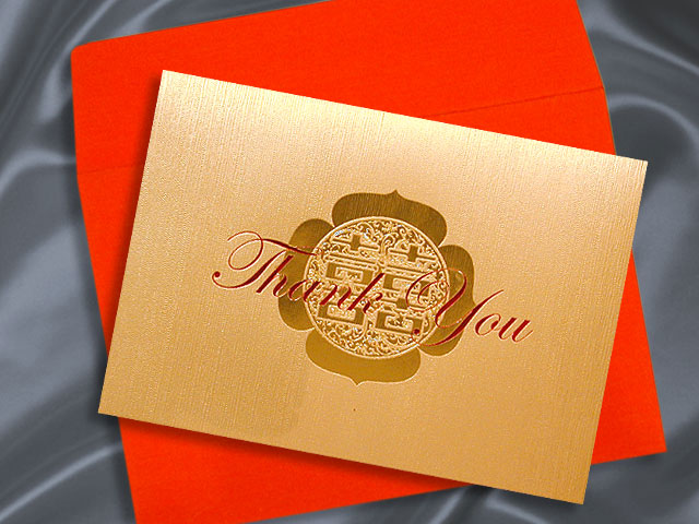 H2155 Thank you card