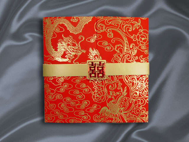 Different Elements In A Chinese A Wedding Invitation