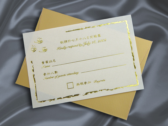 h2172 baby invitation  h2172   1 55 h2 cards  let h2