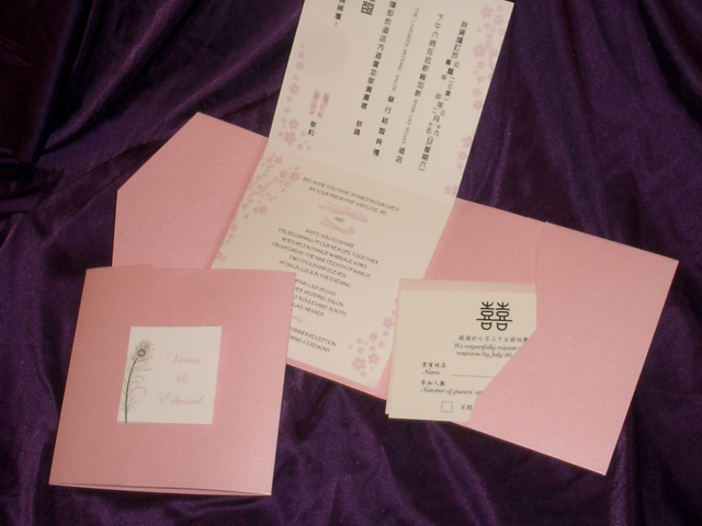 PA6201 Pocket Invitation (Rose)