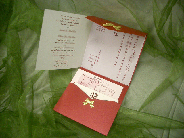 PA6204 Pocket Invitation (Mar)