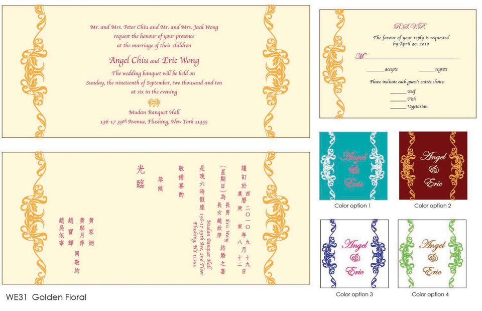 Full Form Of Rsvp On Invitations In English as good invitations design