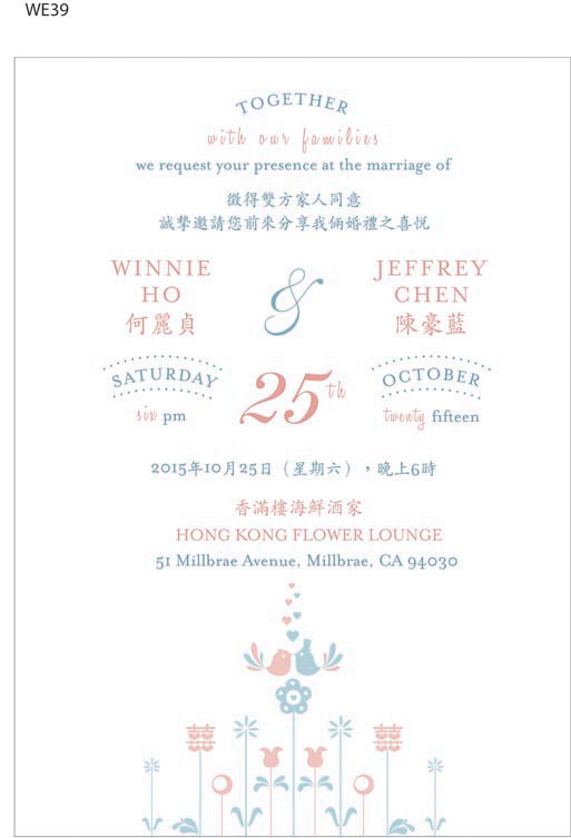 Full Form Of Rsvp On Invitations In English as amazing invitations design