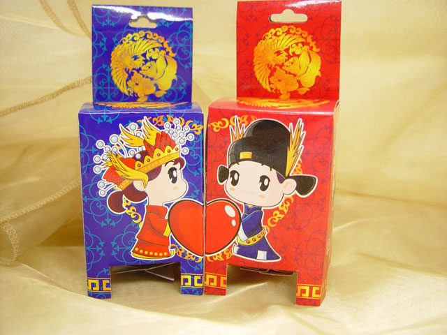 Wedding Couple gift box, set of 2 boxes WFX9205