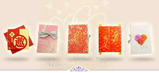 Sample orders h2 cards let h2 cards distinguish your if you need to see a sample of any invitation on our website we offer two complete sets for 15usd each set includes the invitation envelope stopboris
